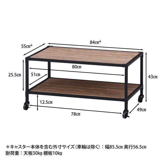 [送料無料]家具 クルト センターテーブル NA