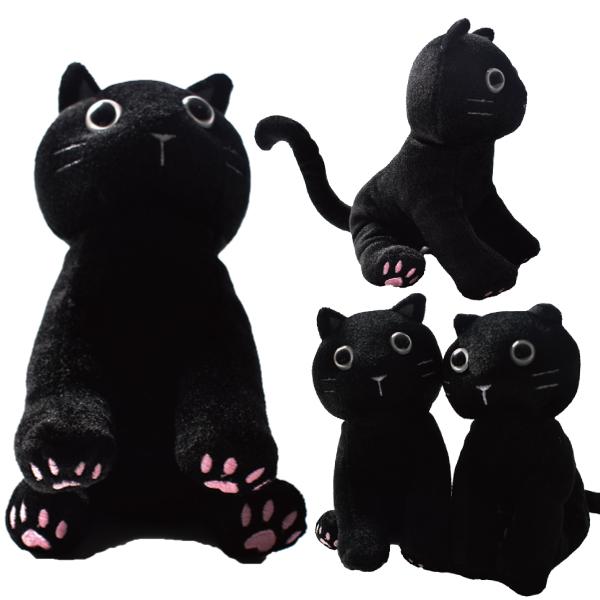ぬいぐるみ 猫 クロネコ ともニャン お座り ギフト プレゼント 誕生日 ベビー キッズ 動物 可愛い ネコ ペット