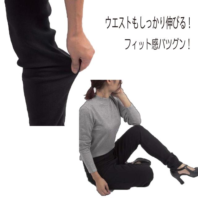 レディースファッション ボトムス パンツ 美脚 スーパーストレッチ スキニーパンツ