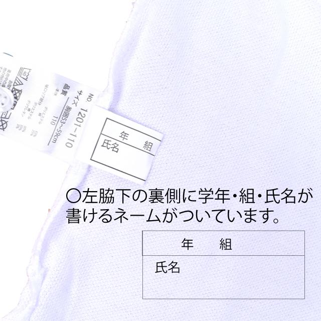 キッズ 長袖かの子ポロシャツ 白無地[ボーイズ/子供服/男の子/ジュニア/小学生/白/学校/スクール/吸汗速乾]