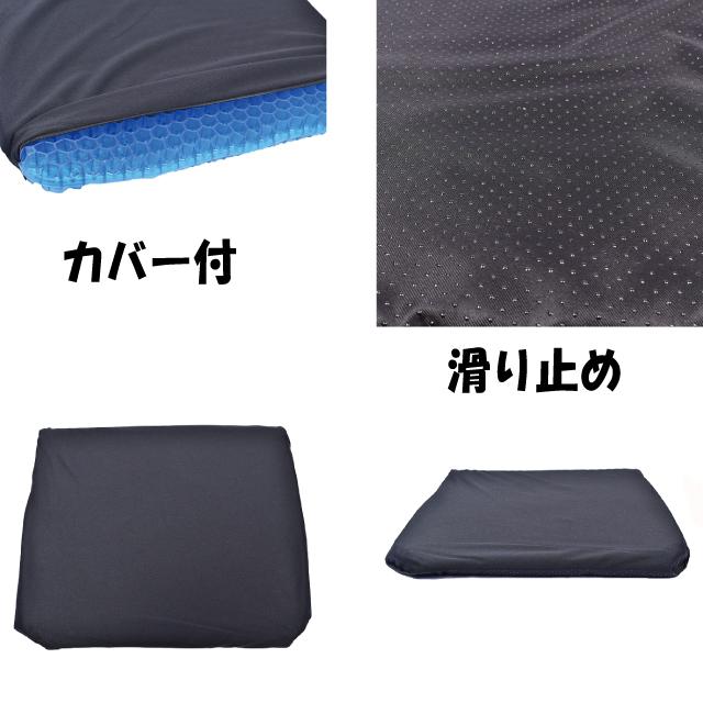 プレミアム サポート クッション[ゼログラビティ/二層構造/サポート/クッション/ハニカム構造/ジェル素材/43×34×4CM/滑り止めカバー付/疲労軽減/腰痛サポート/トラベル/運転]*パッケージが変わることが御座います