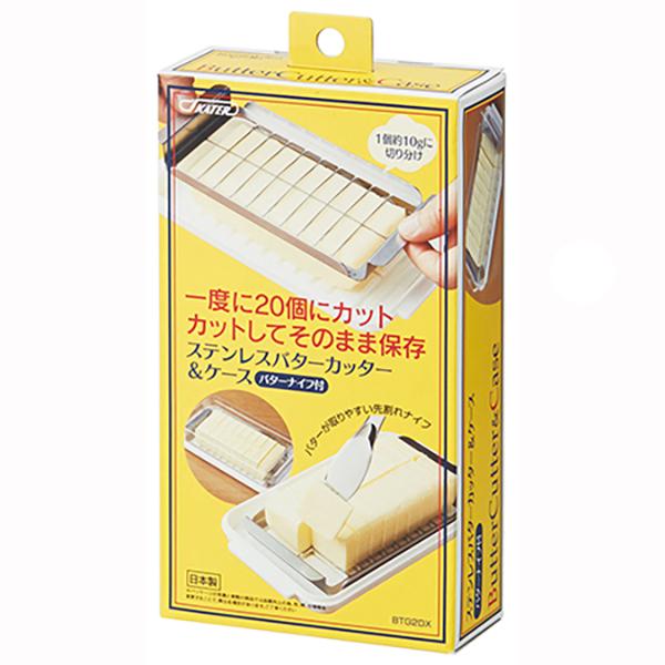 ステンレスバターカッター&ケース カッター/ケース/保存/保存容器/バターナイフ付き/日本製/スケーター