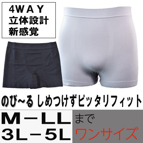 紳士成型のびーるホ゛クサーフ゛リーフ 紳士/ホ゛クサーフ゛リーフ/肌着/メンズ/下着