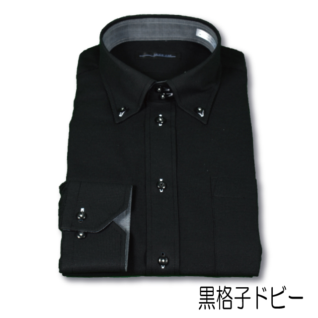 メンズ モードテイストデザインワイシャツ 形態安定加工