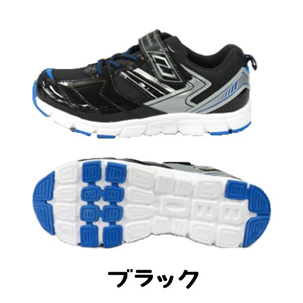 男の子用 防水スニーカー -SHOCK-1450 19cm-23cm ライム・ブラック 子供靴/入学/進学/新学期/祝い