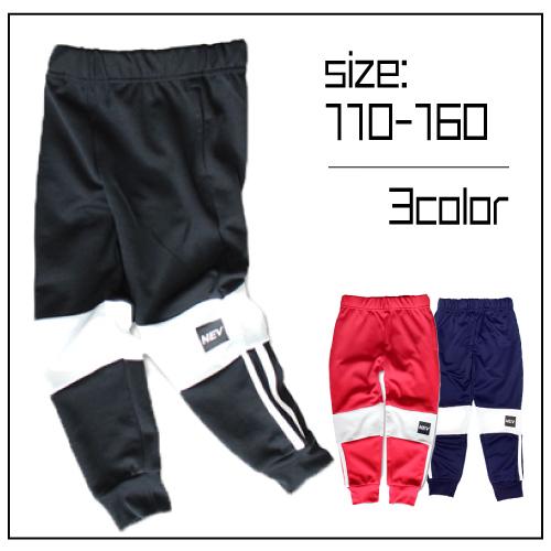 NEVSURF2ラインパンツ[110-160] キッズ/男の子/男子/長袖/カジュアル/おしゃれ/かっこいい/パンツ/スポーティー