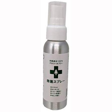 [衛生・美容特集]ノンアルコール天然成分100% 除菌スプレー80ml 安心 安全 防腐剤フリー 衛生管理