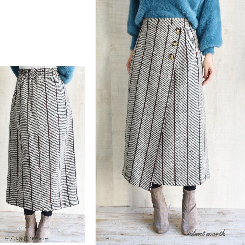 起毛変形ストライプ柄ラップ風スカート[レディースファッション/女性/婦人/ツイードスカート/コーデ/秋/冬]