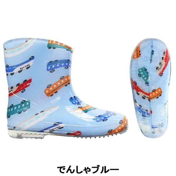 子供用 総柄 レインブーツ 男の子 女の子 雨靴 キッズ 通学 電車柄 傘柄 かわいい 水遊び