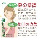 PIA 無添加 & オーガニック ヘナカラー【ヘナ】 かの子のハーブヘナ 2番  100g (色:ライトブラウン)
