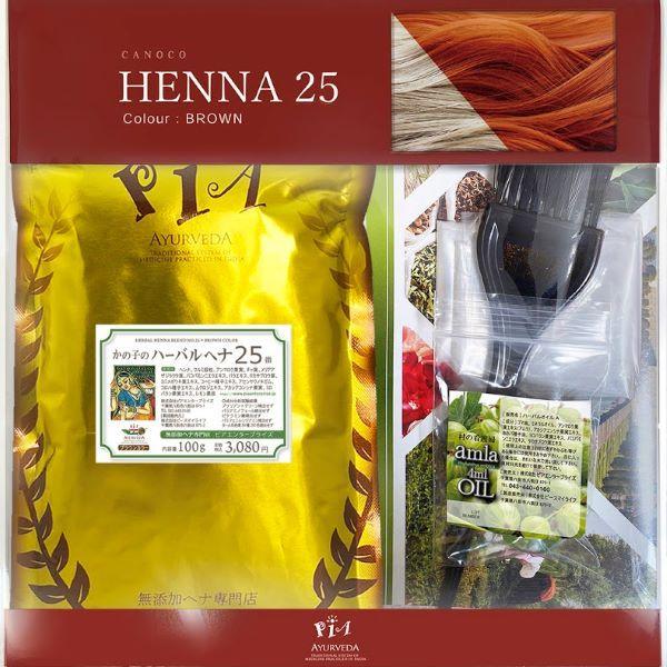 ヘナカラー【ヘナ】 かの子のハーバルヘナ 25番 (色:ブラウン)  100g [ amazon アマゾンパッケージ]