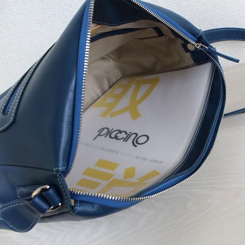 大きめでピシッとして軽い。使いやすさ満点のショルダーバッグ NS301 (グロッシーソフトレザー)(姫路レザー)(A4対応)