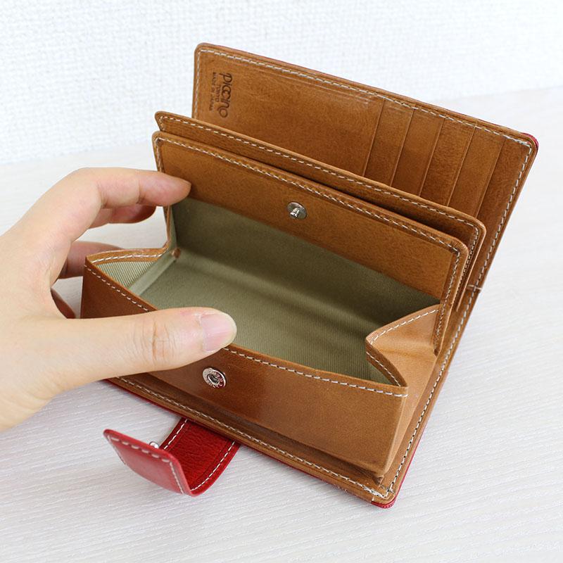 手帳型財布 P131NL (イタリアンレザー)(ボックス型小銭入付)