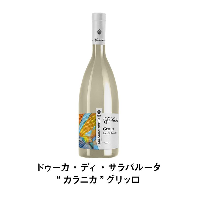 【数量限定】秋の味覚と楽しむ10月のワインセット【41%OFF・送料無料】