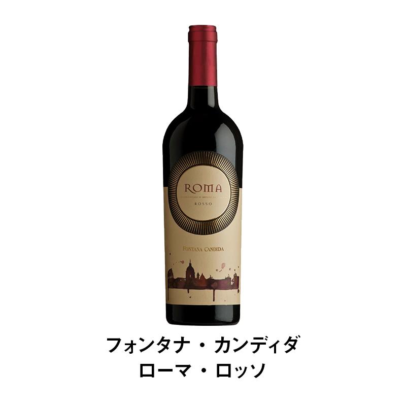「ラ・スピネッタ」赤白と恋人たちに寄り添う2月のワインセット☆【送料無料】