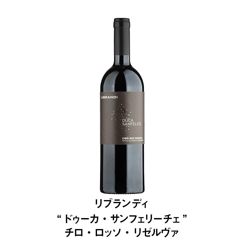 ★金賞受賞★冬におすすめのイタリア縦断赤ワイン6本セット【送料無料】