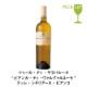 ★第二段!秋の味覚と楽しむ11月のお得なワインセット【送料無料】