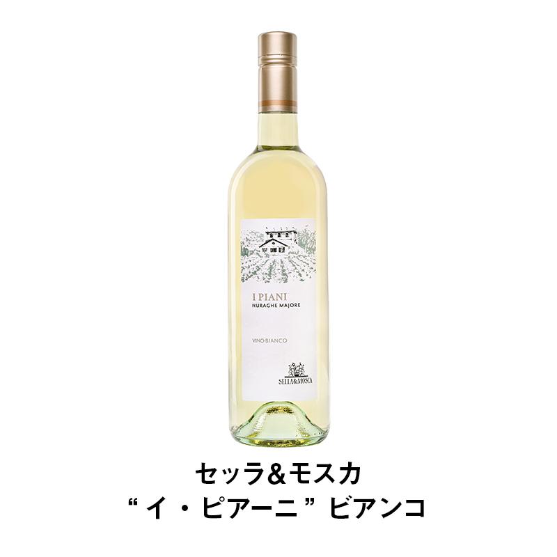 ワインの王バローロと煌くスパークリング12月のお得なワインセット【送料無料】