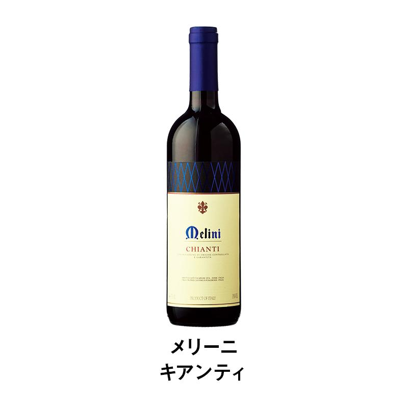 土地と品種の違いを楽しむ、イタリア入門ワインセット【送料無料】
