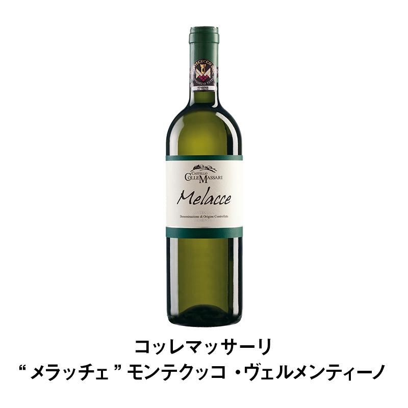 厳選オーガニックワイン6本セット【送料無料】