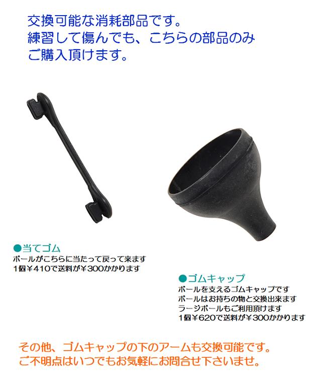 卓球練習機ラリーメイト2台セット【送料無料】