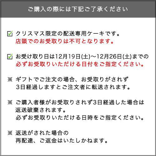 【店舗受取商品】ノエル ドゥ ピエール 2020