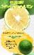 【送料無料】熊本県産 スキッとレモン 3Kg 【特別栽培】【国産レモン】