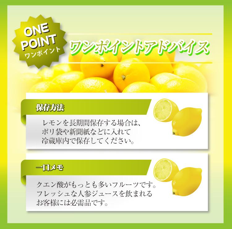 フルーツのような香り! ニュージーランド産 メイヤーレモン5個 ノンケミカル