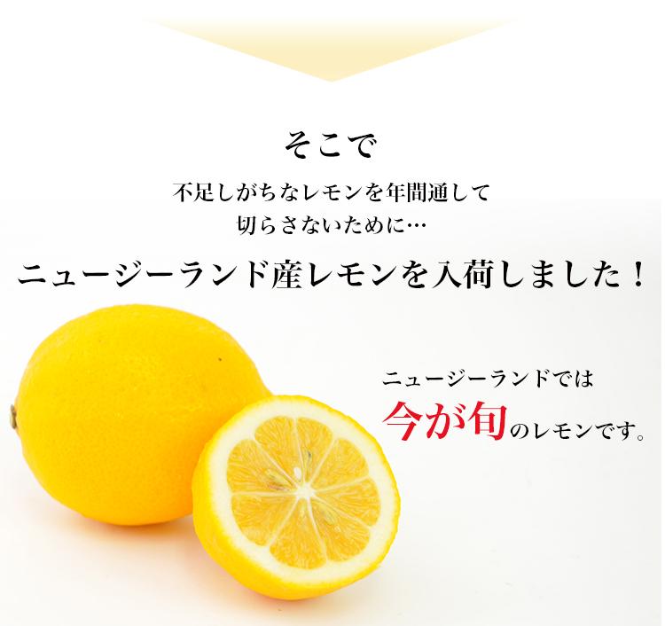 フルーツのような香り! ニュージーランド産 メイヤーレモン30個 ノンケミカル
