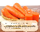 無農薬にんじん 12kg 【送料無料】 【訳あり】 【無農薬栽培】 【にんじんジュース】