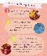 食品添加物無添加 ピカベジスムージー ナッチュ (1パック:200ml)  酵母 酵素 天然酵母 植物エキス にんじん繊維 無農薬人参 ファイバー ファスティング 置き換え ダイエット 発酵食品 発酵飲料 ドリンク 【メール便対応】