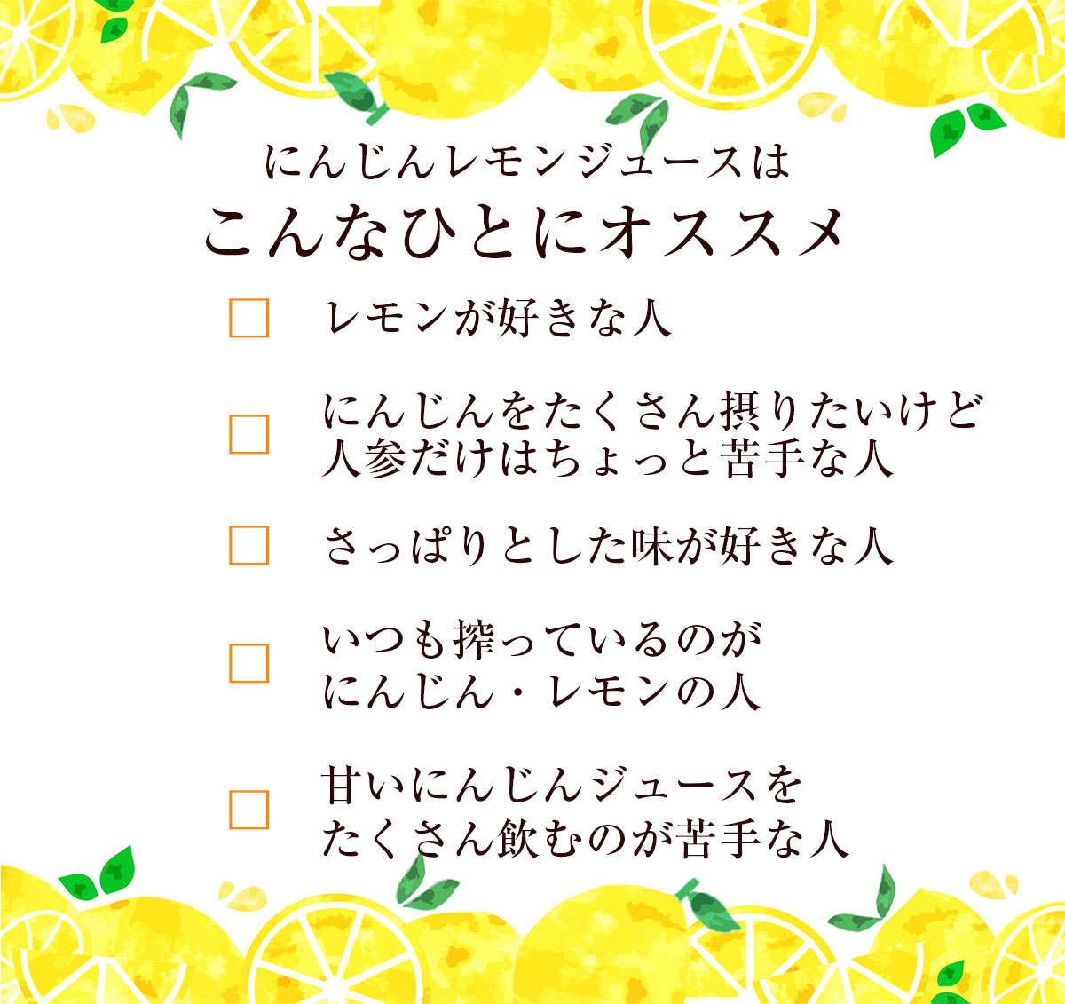 にんじんレモン冷凍ジュース 2箱 【100c×60p】【冷凍ジュース】【無農薬人参】【レモン】