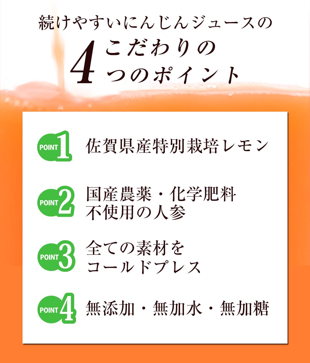 にんじんレモン冷凍ジュース 4箱 【100c×120p】【冷凍ジュース】【無農薬人参】【レモン】