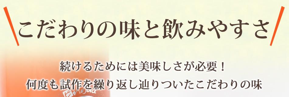 常温人参ジュース ハーフ&ハーフセット 4本入(ピュアキャロップル2本、繊維入にんじんりんごレモンジュース2本)