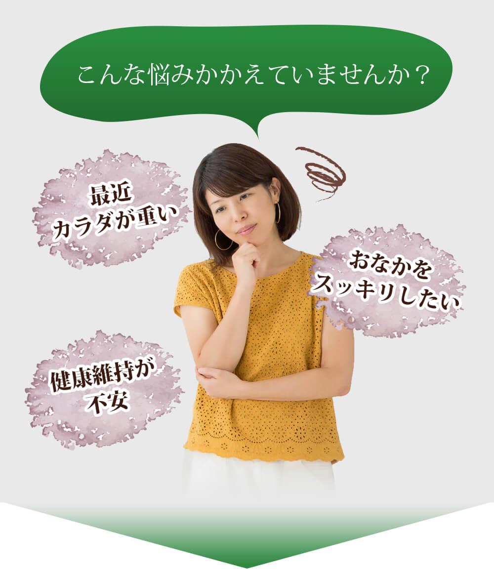 天然酵母 コーボン(うめエキス) 525ml 1本 植物エキス 酵素 ドリンク 送料無料