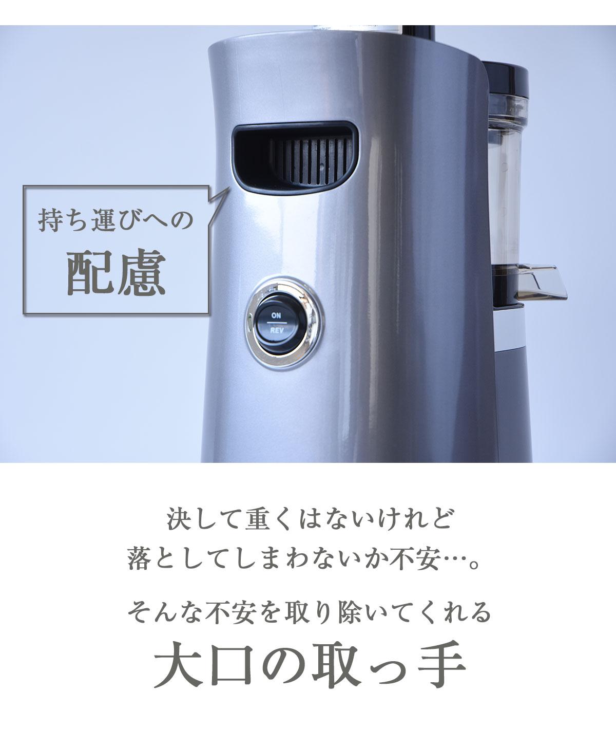 2021年新モデル ヒューロムスロージューサー S13 シルバー 1台 ゲルソン療法 エントリーモデル