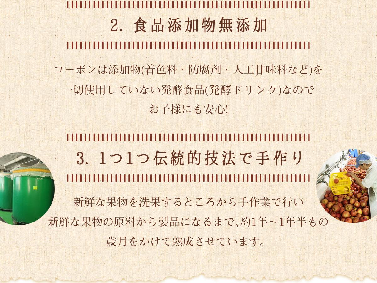ピカベジ酵母デビューセット 4本入 (ピカベジジュースピュアキャロップル 900ml×3本、ピカベジ酵母 1本) 野菜ジュース 酵素ドリンク