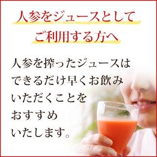 無農薬にんじんジュースお試しセット【送料無料】【人参】【ニンジン】