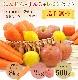 【送料無料】無農薬にんじん野菜セット(無農薬にんじん8kg+りんご2kg+レモン500g)【にんじんジュース キット】【コールドプレスジュース用】【朝食キット】