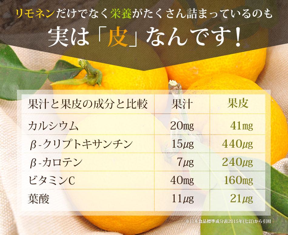皮ごとゆずde人参ジュース 2箱(100cc×60パック) 【冷凍ジュース】【にんじんジュース】【送料無料】