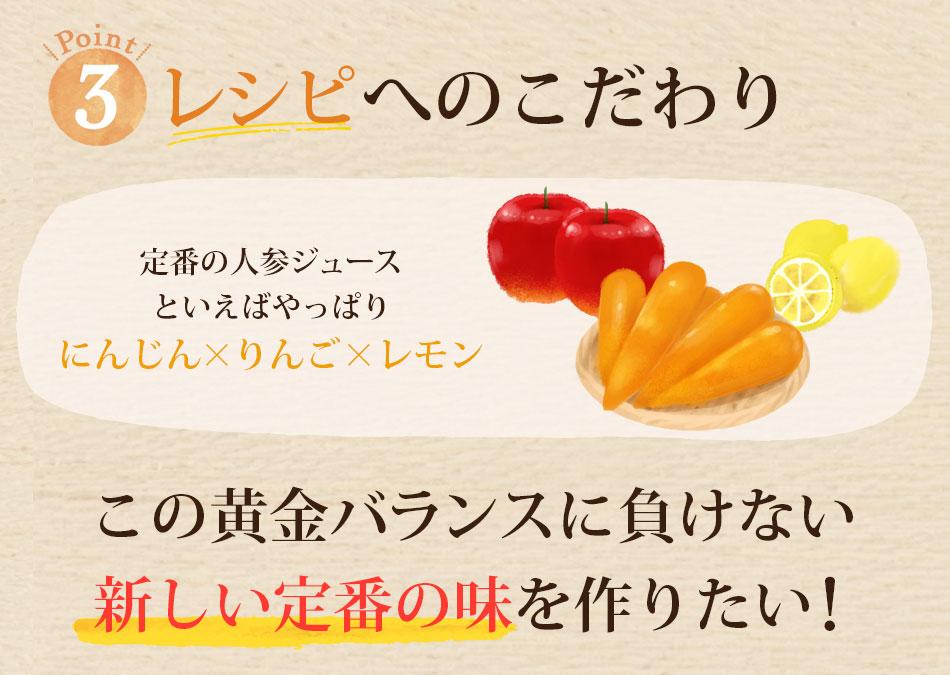 皮ごとゆずde人参ジュース 3箱(100cc×90パック) 【冷凍ジュース】【にんじんジュース】【送料無料】
