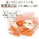 【送料無料】無農薬にんじん野菜セット(無農薬にんじん8kg+レモン500g)【にんじんジュース キット】【コールドプレスジュース用】【朝食キット】