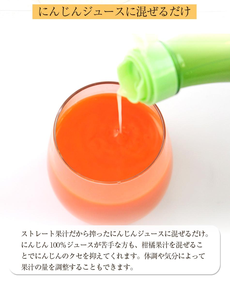 【無茶茶園】 れもん・ゆず・青みかんストレート果汁 8本セット 【無農薬】【にんじんジュース】【業務用】