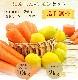 にんじん野菜セット(無農薬にんじん10kg+レモン2kg)【にんじんジュース キット】【コールドプレスジュース用】【朝食キット】