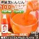 繊維入りにんじんりんごレモンジュース 1000ml×2本 栄養機能性食品(ビタミンA) 人参ジュース 食べるジュース ミックスジュース 飲み切りサイズ 食物繊維