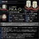【即納】ニッサン シーマハイブリッド[HGY51 前期モデル]対応 フォグランプ用LED H11 3chip HYPER SMD 24連 LEDカラー:ホワイト6000K 無極性 1セット2個入