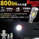 【即納】【メール便可】ダイハツ ミラ トコット[LA550S/560S] 対応 バックランプ用LED T16 爆-BAKU-800lmバックランプ用LED ウェッジシングル LEDカラー:ホワイト 6600K 無極性 1セット2個入