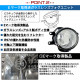 【9%OFF!】トヨタ クラウンアスリート[210系 後期モデル]純正LEDフォグランプ装着車対応 【H16】 ガラスレンズフォグランプユニット付 SCOPE EYE L4000 LEDフォグキット LEDカラー:ホワイト6500K バルブ規格:H16(H8/H11/H16兼用)