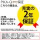 【9%OFF!】トヨタ ハリアー[60系 後期]純正LEDフォグランプ装着車対応 【H16】 ガラスレンズフォグランプユニット付 凌駕-RYOGA-L8200 LEDフォグランプキット ホワイト 6500K 明るさ8200lm バルブ規格:H16(H8/H11/H16兼用)