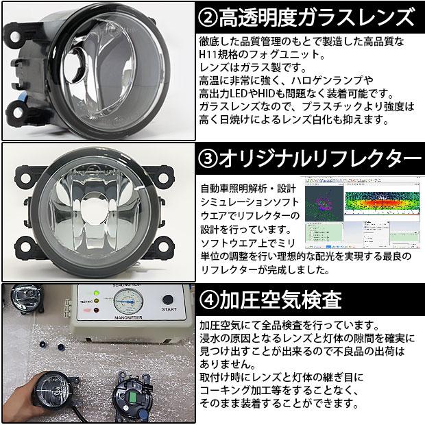 【即納】スズキ/ニッサン 純正LEDフォグランプ装着車対応 【H11】ガラスレンズフォグランプユニット付 SCOPE EYE L4000 LEDフォグキット LEDカラー:ホワイト6500K バルブ規格:H11(H8/H11/H16兼用)